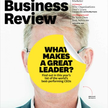 Harvard Business Review 2015 cover
