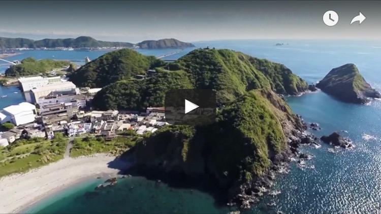 Drone footage by Sam Lin