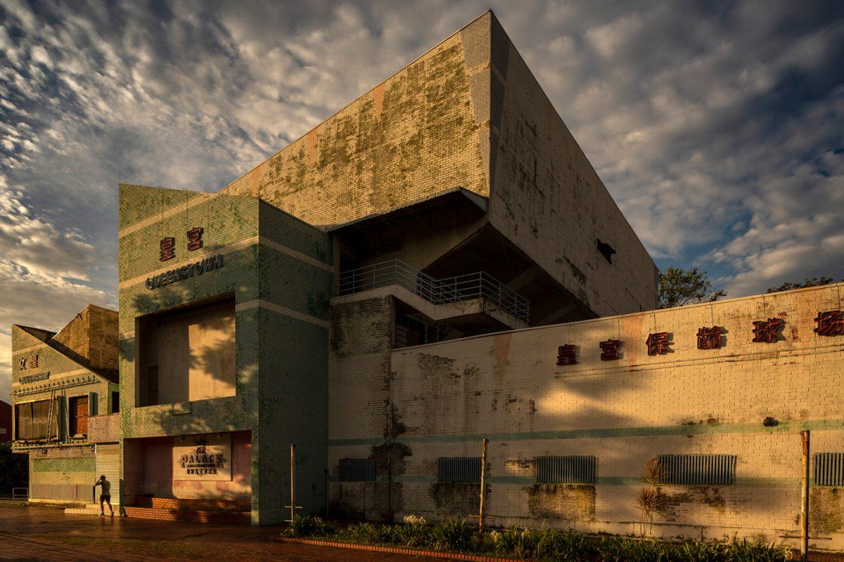 Queenstown Cinema, Singapore, demolished 2013 © Darren Soh