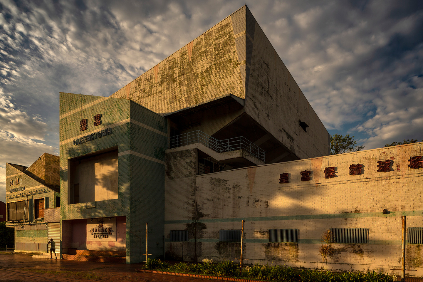 Queenstown Cinema, Singapore, demolished 2013 © Darren Soh